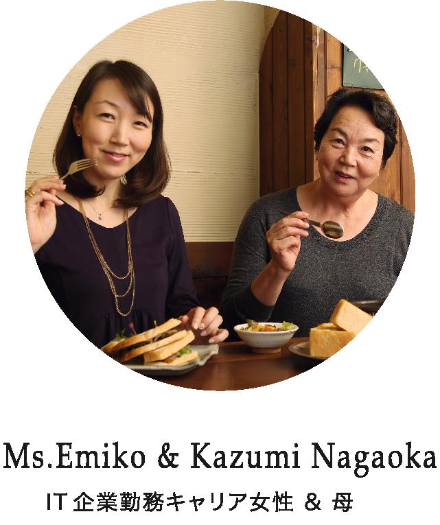 Ms.Emiko & Kazumi Nagaoka