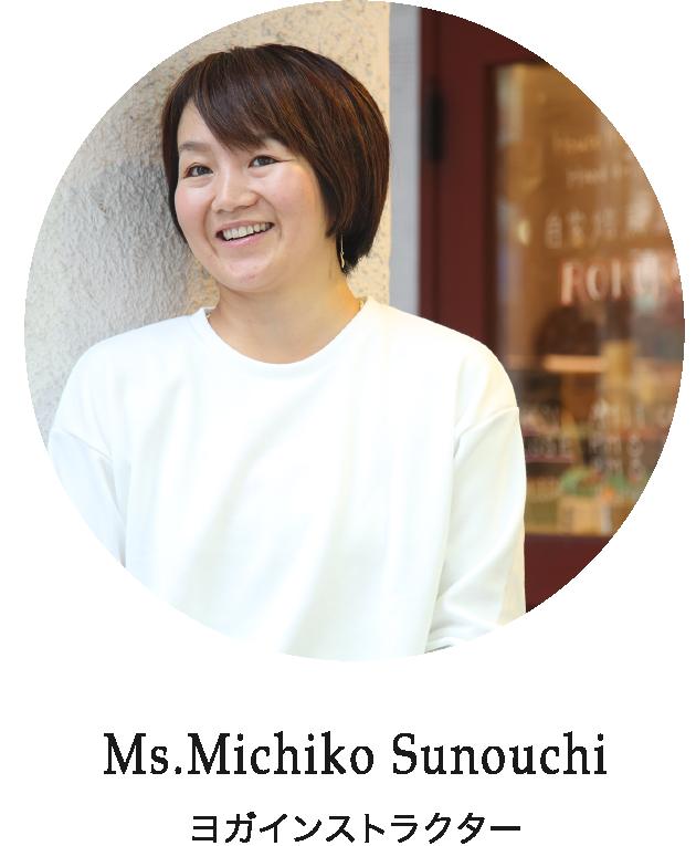 Ms.Michiko Sunouchi