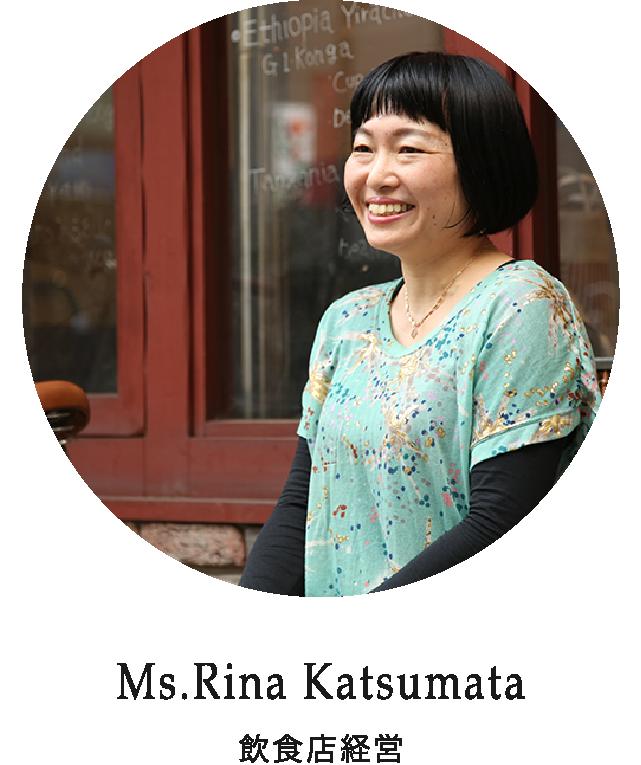 Ms.Rina Katsumata