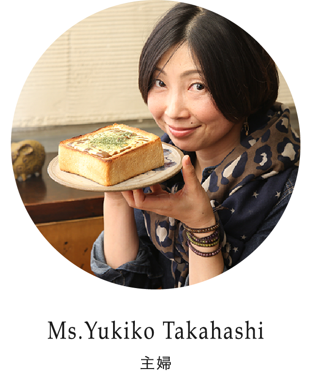 Ms.Yukiko Takahashi