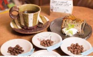 スペシャリティコーヒー豆でつくるマイコーヒー講座